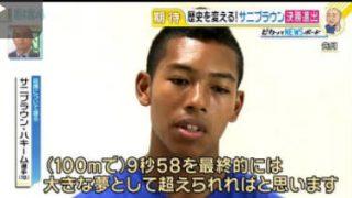 直撃LIVE グッディ! 20170810