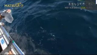 MATSUぼっち【マツVS三代目山下健二郎!激レア深海魚を釣るのはどっち!】 20170810