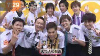 めざましテレビ 20170811