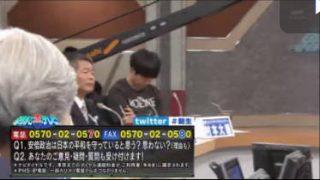 朝まで生テレビ! 20170811