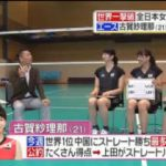 Going! Sports&News 20170812
