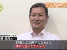 SPORTSウォッチャー▽巨人・阿部慎之助2000本安打達成なるか 20170812