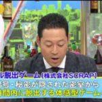 ワイドナショー【堀潤&銀シャリ橋本&小島瑠璃子】 20170813