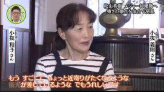 SPORTSウォッチャー▽友人からのサプライズ…G阿部&松山初Vへ!! 20170813
