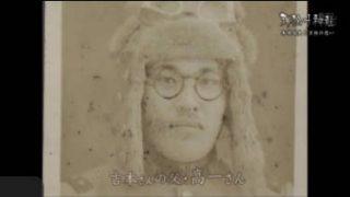 NNNドキュメント'17「弾除け神社~奉納写真 2万枚の思い~」 20170813