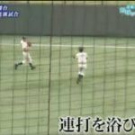 Get Sports 20170813