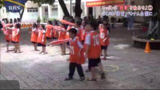 WBS▽お盆商戦…好調!?不調!?明暗分かれた現場を徹底検証▽日本の体育を海外輸出 20170814