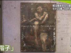 NEWS ZERO 局地的豪雨…冠水被害相次ぐ▽桐谷美玲 20170815