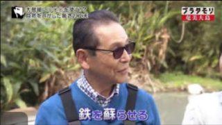 ブラタモリ選「#66 奄美大島」 20170815