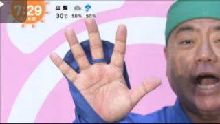 めざましテレビ 20170816