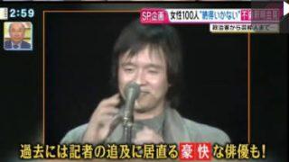 直撃LIVE グッディ! 20170817