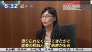 Newsモーニングサテライト【中国ネット金融規制強化の影響は?】 20170818