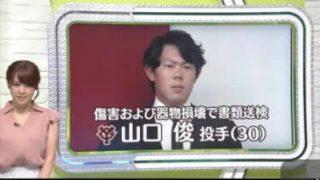SPORTSウォッチャー▽プロ野球 楽天×ソフトバンク首位攻防の行方は?ほか 20170818