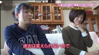 バース・デイ【女子ゴルフ・勝みなみ】 20170819