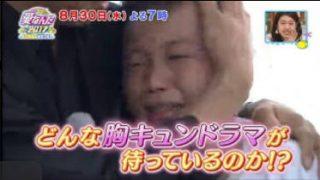 王様のブランチ「激ウマ肉巡り!加藤諒と東京うまい横丁ほか」   20170819 0930
