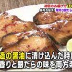 厳選いい宿&虎ノ門市場スペシャル 20170819