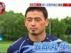 Going! Sports&News 20170819