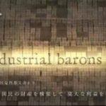 NHKスペシャル「戦後ゼロ年 東京ブラックホール 1945-1946」 20170820