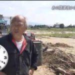 NNNドキュメント「あの陸津波から命を守るには~検証 7.5九州北部豪雨~」 20170820