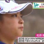 SPORTSウォッチャー▽大注目!甲子園準決勝のキーマンたち&MLBマエケン 20170821