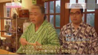 ハートネットTV「きつ音の落語家・桂文福 泣き笑いの落語人生」 20170821