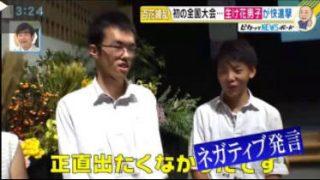 直撃LIVE グッディ! 20170821