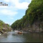 ブラタモリ「#80 夏休みSP 長瀞」 20170822