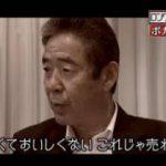 """WBS▽富士通も""""ケータイ事業""""から撤退へ…残る日本メーカーは!? 20170822"""