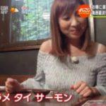 よじごじDays『親子で行ける!お得な食べ放題の店』MC:長野博 20170823