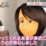 あさイチ「女性リアル 親の離婚 こどもの本音」 20170823
