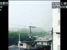 報道ステーション 20170823