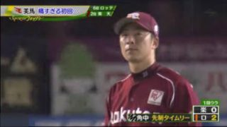 SPORTSウォッチャー▽高校野球決勝 広陵×花咲徳栄 栄冠は? 20170823
