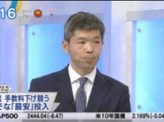 Newsモーニングサテライト【農協に頼らない!独自の戦略農業】 20170824