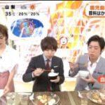 めざましテレビ 20170824