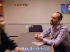 アナザースカイ平井堅が14年前に暮らしていたNYで封印していた挫折を初告白 20170825