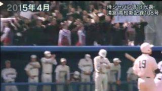 報道ステーション 20170825