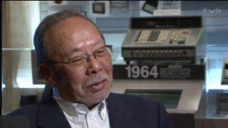 ガリレオX「電卓誕生から50年 日本の未来を築いた礎」 20170826