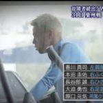 SPORTSウォッチャー▽世界一へ!清宮・中村2人の怪物スラッガー共演 20170826