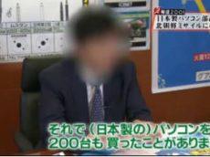 新報道2001 20170827