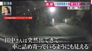 直撃LIVE グッディ! 20170828