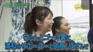 ピエール瀧のしょんないTV 20170828