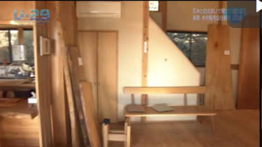 人生デザイン U-29「木材販売会社経営」 20170829