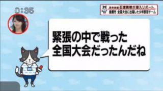 猫のひたいほどワイド▽世界遺産&特産品を堪能!島根を楽しむイチオシ観光スポット 20170829