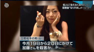 NEWS23 日本上空通過。新たな段階を迎えた北のミサイル脅威を緊急検証 20170829