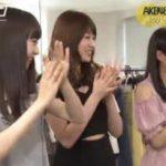 探検バクモン「AKB48グループ衣装工房」 20170830