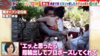 羽鳥慎一モーニングショー 20170830