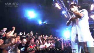 SONGS「UVERworld~今 響きあう僕たちの言葉~」 20170831