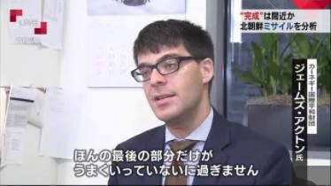 クローズアップ現代+「北朝鮮ミサイル発射 危機の行方は」 20170831