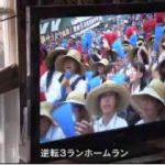 ドキュメント72時間「夏の甲子園 もうひとつの青春」 20170901