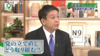 """ニュースウオッチ9▽北朝鮮の""""輸入禁止""""商品が堂々と▽Jアラートに物申す! 20170901"""